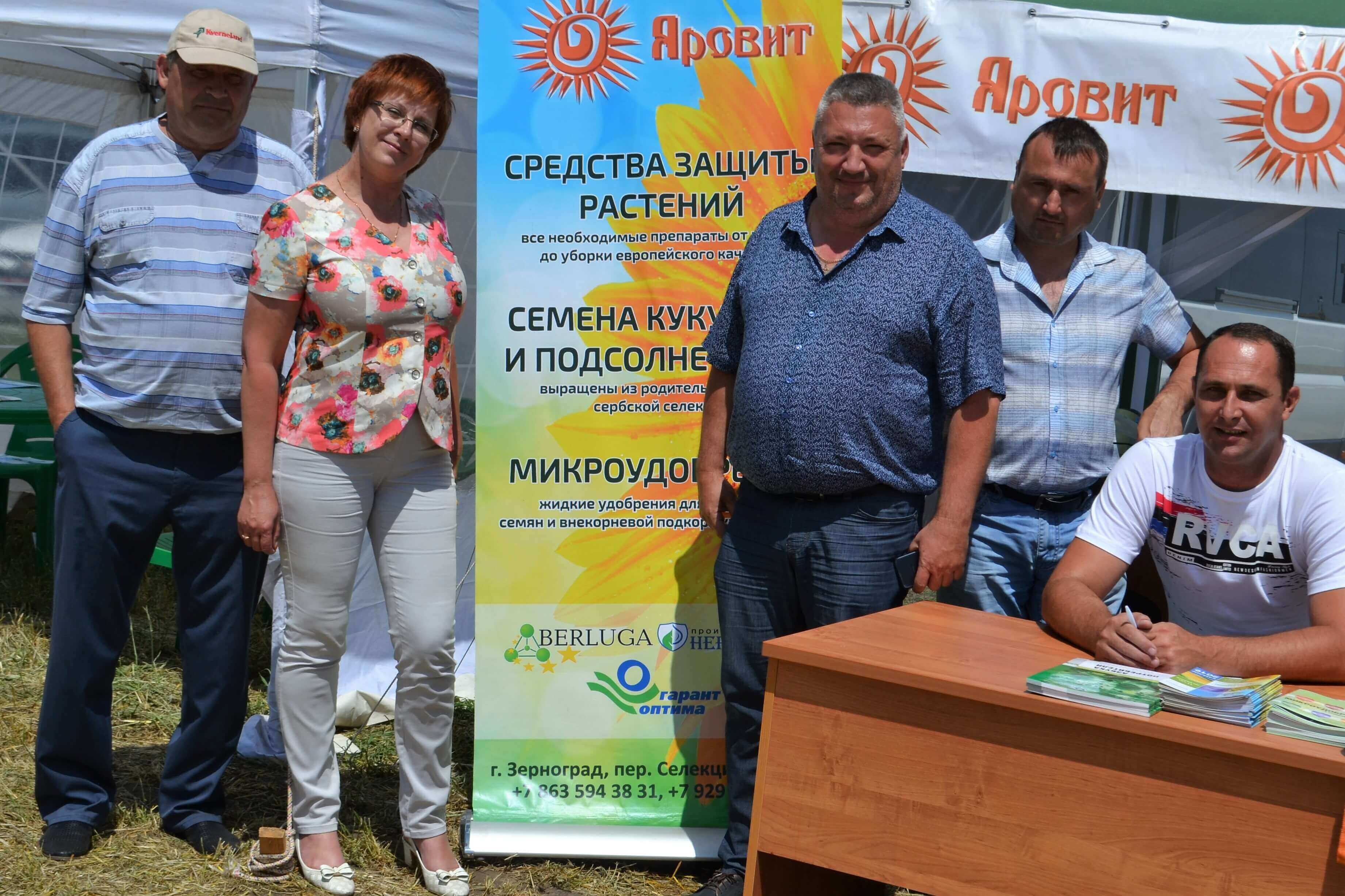 agrarnaya-vystavka-den-donskogo-polya-1